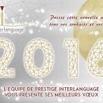 voeux2016_Prestige_Interlanguage